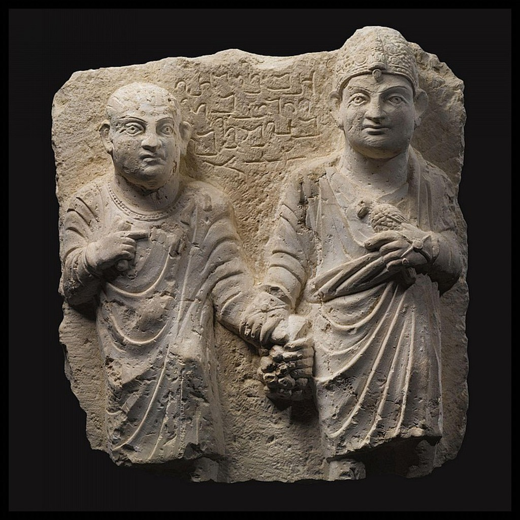 Syrian Limestone Relief of Two Brothers