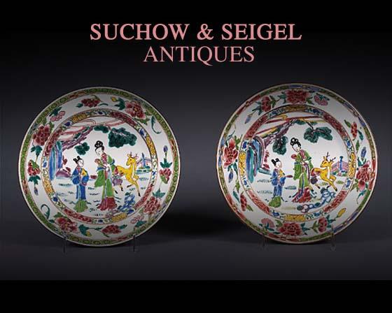 Suchow & Seigel