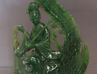 spinach-green-figure
