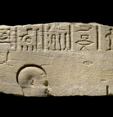 egyptian-limestone-relief_m5209