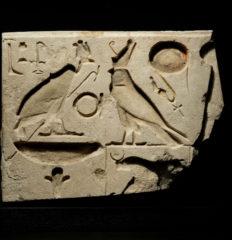 new kingdom limestone relief